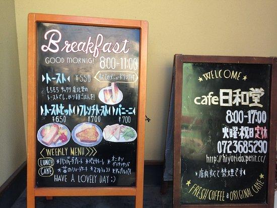 Takaishi, Japon : photo3.jpg