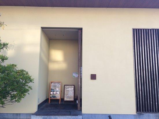 Takaishi, Japon : photo4.jpg