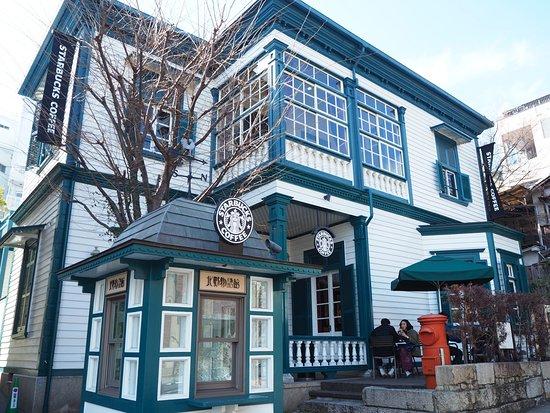 Starbucks Kobe Kitano Ijinkan Foto