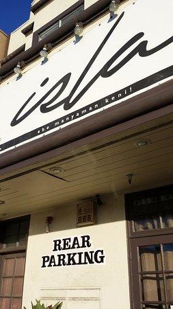 San Bruno, CA: Isla Restaurant