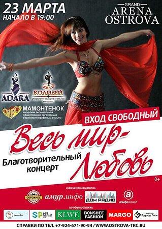 Amur Oblast