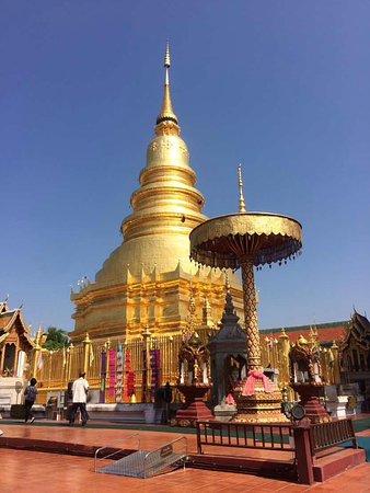 Wat Phra That Hariphunchai: พระธาตุหริภุณชัย