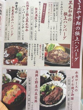 Onzoshikiyoyasutei: photo0.jpg