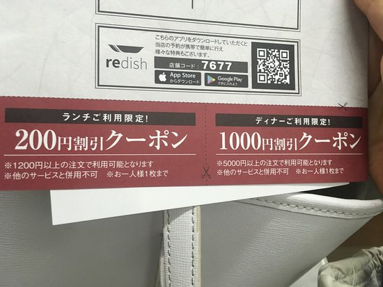 Onzoshikiyoyasutei: photo1.jpg