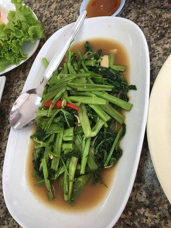 Dang-Dum Restaurant: photo7.jpg