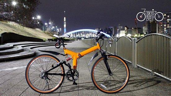 Tokyo Rentacycle