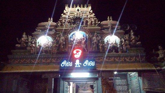 Kachchaleswarar Temple