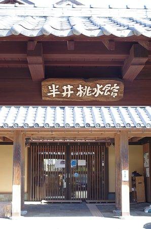Nakarai Tosui Kan