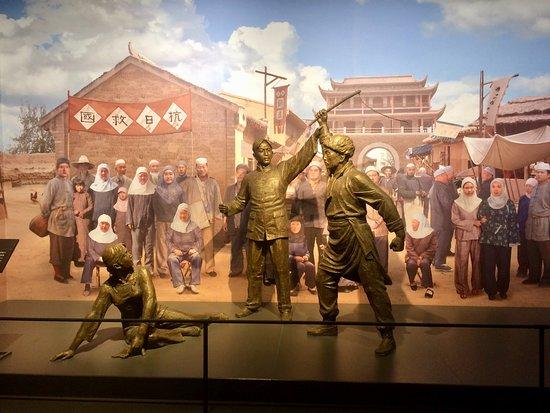 Yinchuan, Cina: new China ends feudalism