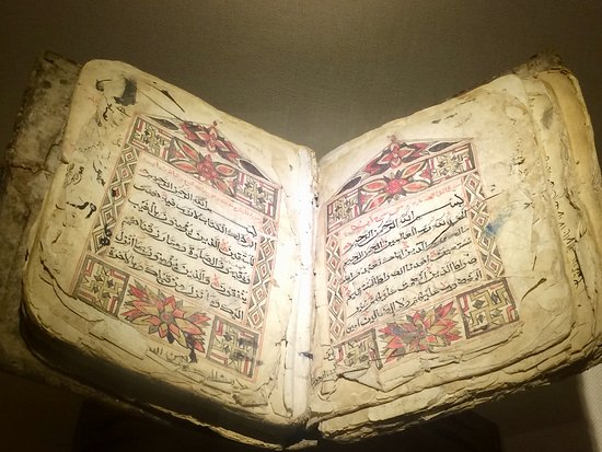 Yinchuan, China: Quran illuminated manuscript from Qing Dynasty--not printed