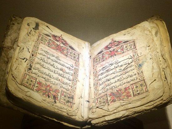 Yinchuan, Cina: Quran illuminated manuscript from Qing Dynasty--not printed