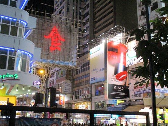 Photo of Tourist Attraction Ladies Market at 通菜街, Hong Kong, Hong Kong