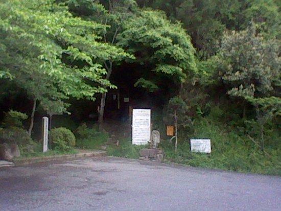 Inori no Taki Fall