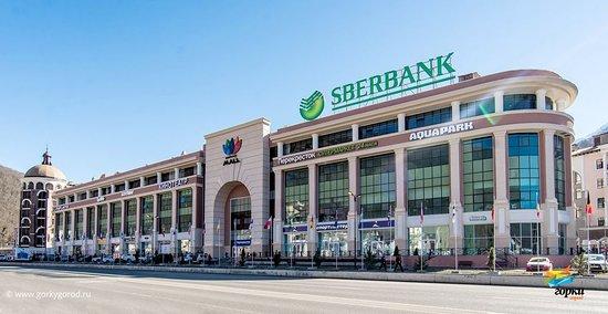 Gorky Gorod Mall