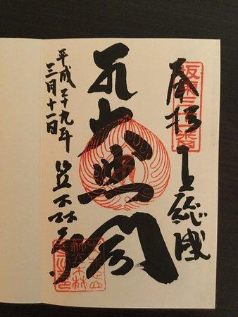 Chonan-machi, Japan: 購入した招き猫とお寺で頂いた御朱印です。