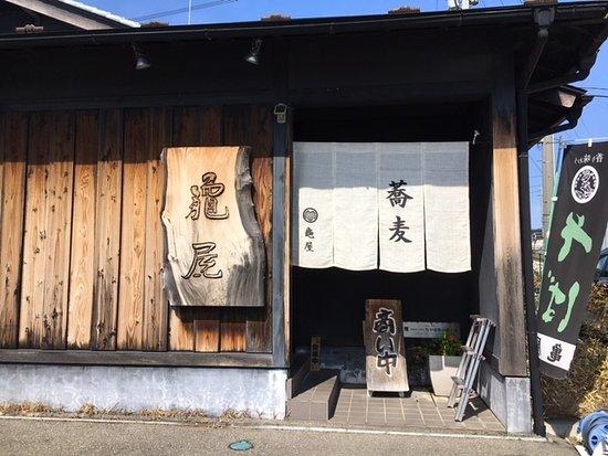 Kahoku, ญี่ปุ่น: 建物の外観
