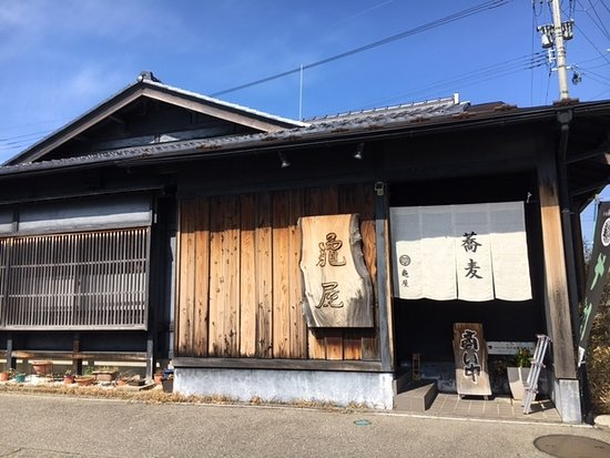 Kahoku, Japonya: 建物の外観