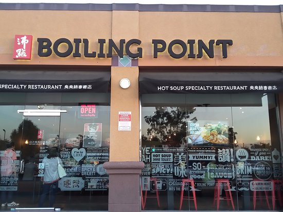 Hacienda Heights, Калифорния: Boiling Point's facade