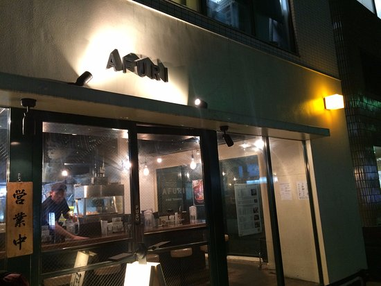 Photo of Japanese Restaurant Afuri Harajuku at 千駄ヶ谷3-63-1, Shibuya 150-0001, Japan