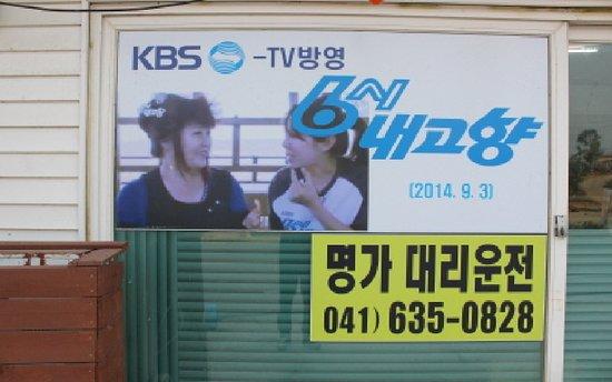 Seobu Culture & Art Center Photo