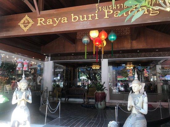 Rayaburi Hotel Patong: photo1.jpg