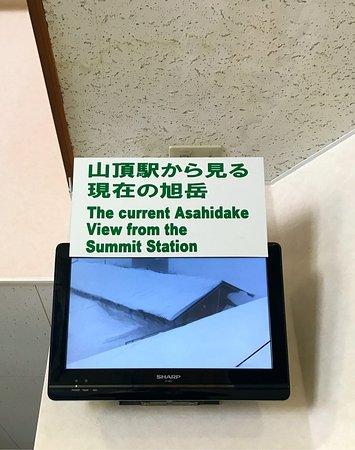 Higashikawa-cho, Japonia: photo9.jpg