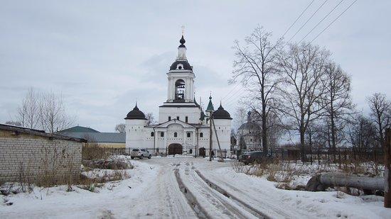 Rostov, Rusia: Аврамиев монастырь