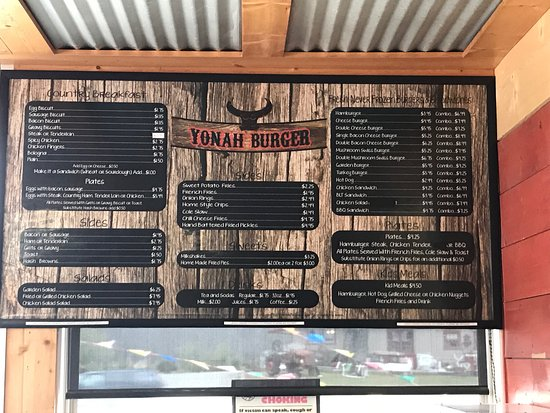 Yonah Burger: photo0.jpg