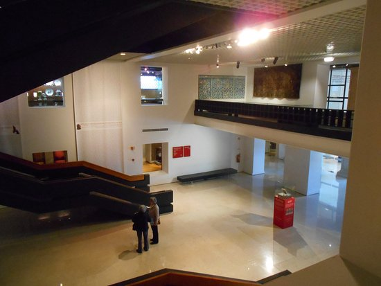 Museu Nacional de Arte Antiga: interior entrance
