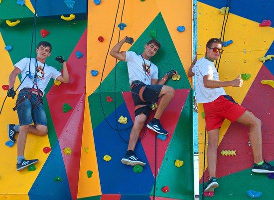 Rope park & Rock-climbing wall Mishkin park