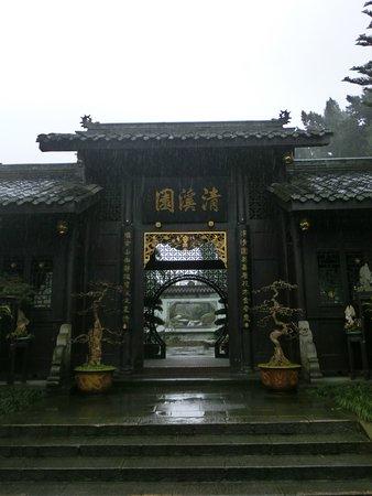Dujiangyan, Kina: 公園内にある清渓園 庭がきれい
