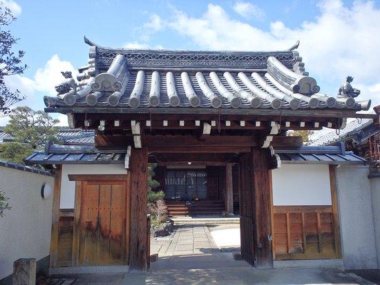 Konen-ji Temple