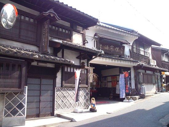 Houmeishu Irie Toyosaburo Honten