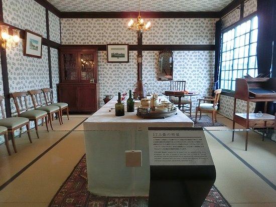 Kapitan Room