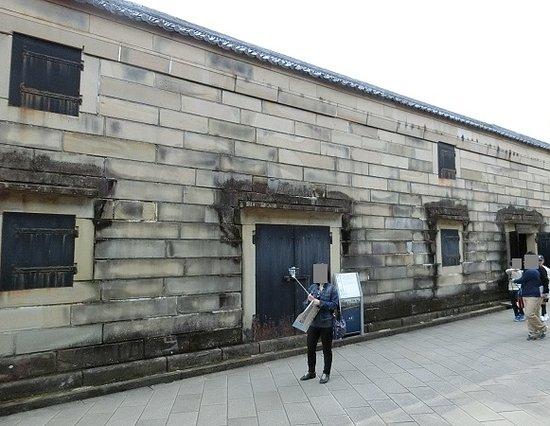 Old Ishikura