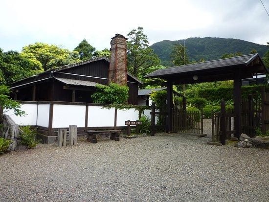 Hagami no Sato