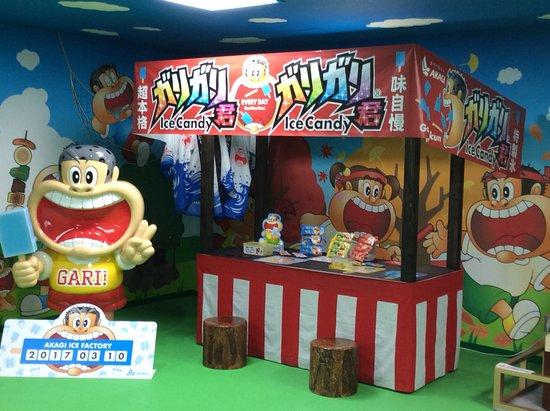 Akagi Nyugyo Honjo Sembonsakura 5S Factory