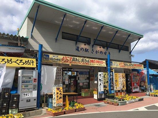 Saganoseki Michi-no-Eki