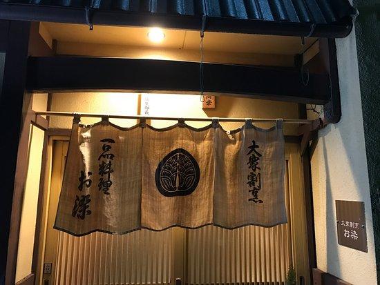 Tsuyama, Japan: photo1.jpg