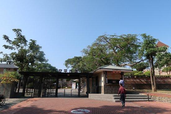 Anping Fort (Anping gubao): 安平古堡入口