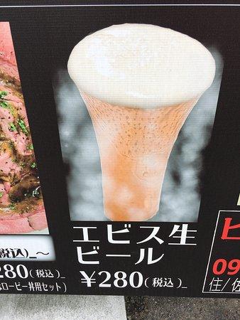 Kikuyo-machi, Japon : photo4.jpg