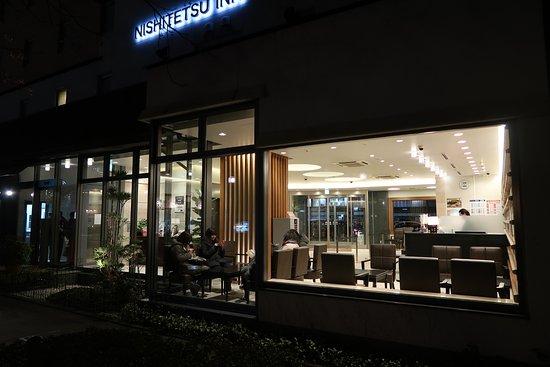Nishitetsu Inn Kochi Harimayabashi: Hotel lobby