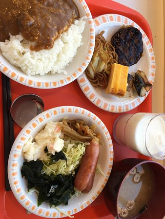 تشيسون إن أوتسونوميكانوما: photo6.jpg