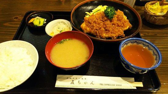 Nobeoka, Japan: チキン南蛮