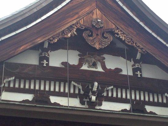 SATOYAMA EXPERIENCE, 円光寺「亀が守る寺」