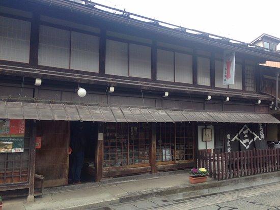 SATOYAMA EXPERIENCE, 三嶋和ろうそく店『手作り和ろうそく』
