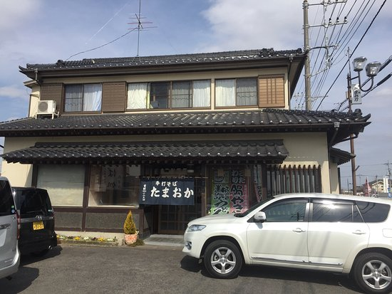 Yuki, Japonya: photo0.jpg