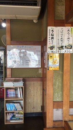 Yuki, Japonya: photo4.jpg