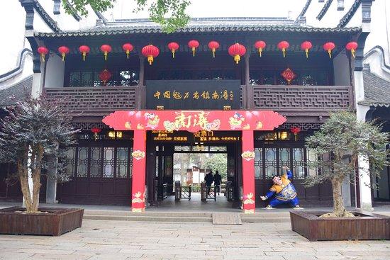 Huzhou Foto