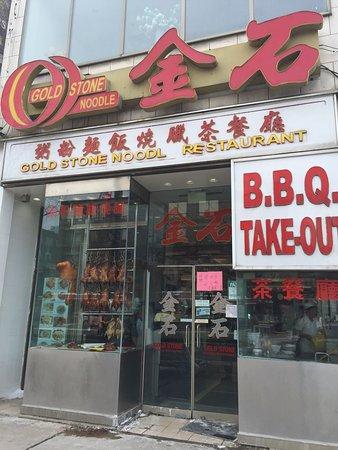 Photo of Chinese Restaurant Goldstone Noodle Restaurant at 266 Spadina Ave, Toronto, Canada